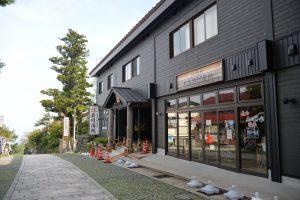 大山寺に向かう石畳の参道